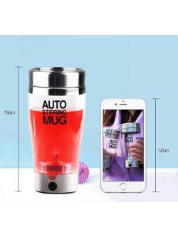 แก้วปั่นอัตโนมัติ เวย์โปรตีน Auto Stirring Mug