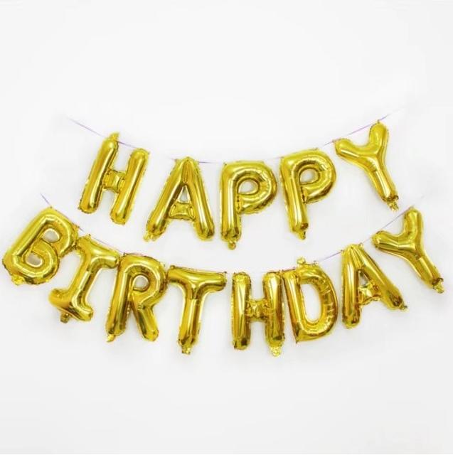 ลูกโป่งฟอยล์ HAPPY BIRTHDAY [ยกเซต] ขนาด 16 นิ้ว-สีทอง