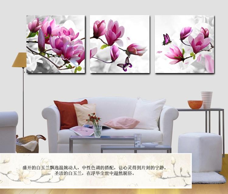ภาพดอกแม็กโนเลีย ภาพแต่งบ้านมงคลช่วยต้านทานอุปสรรค สามารถผ่านพ้นความทุกข์ได้ง่ายดาย arthome888