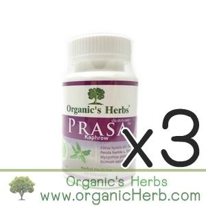 (ซื้อ3 ราคาพิเศษ) Prasa Kaphrow Organic's Herbs 30 เม็ด ลดเรอเปรี้ยว แสบร้อนกลางอก สมานแผลในกระเพาะอาหาร