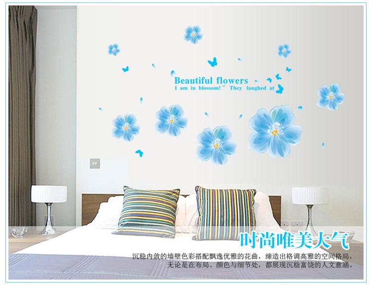 a547 Blue flower