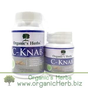 C-Knab Organic's Herbs 30+15 เม็ด ทำความสะอาดทางเดินหายใจ บำรุงปอด ช่วยให้หายใจโล่ง ฟื้นฟูปอด