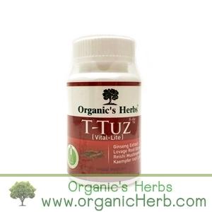 T-Tuz Organic's Herbs สุดยอดสารต้านอนุมูลอิสระ ช่วยบำรุงร่างกาย ปรับสมดุลฮอร์โมน ช่วยให้หลับดี หลับสบาย ตื่นมาสดชื่น กระปรี้กระเปร่า