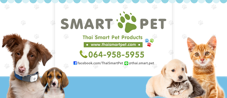 Thai Smart Pet Products