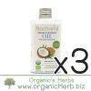 (ซื้อ3 ราคาพิเศษ) Nacharal Virgin Coconut Oil 250mL นำมันมะพร้าวธรรมชาติ สกัดเย็น ออแกนิค สำหรับเช็ดเครื่องสำอาง