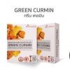 GREEN CURMIN กรีน เคอมิน