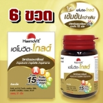 Haemovit - GOLD เฮโมวิต-โกลด์ 31 เม็ด 6 ขวด