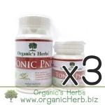 (ซื้อ3 ราคาพิเศษ) Tonic PNP4 Organic's Herbs 30+15 เม็ด ลดการใจสั่น หน้ามืด วิงเวียน ปรับสมดุลของหัวใจ บำรุงหัวใจ ทำให้สดชื่น ไม่อ่อนเพลีย บำรุงร่างกาย