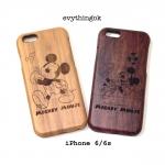 เคสไม้แท้ iPhone 6 plus/6s plus สลักเลเซอร์