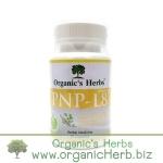 PNP-L8 Organic's Herbs 30 เม็ด วิตามินบีธรรมชาติ ช่วยกระตุ้นสารสื่อประสาท บำรุงปลายประสาท ลดอาการชา ปลายมือปลายเท้า