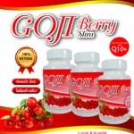 GOJI BERRY SLIM Q10+ ลดน้ำหนักพร้อมผิวใสเต่งตึงดูมีสุขภาพดี (โปร 3 กระปุก) 90 cap. W.55 รหัส G03