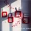 ชั้นวางติดผนัง love book1 ได้ 8 ชิ้น thumbnail 5