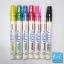 ปากกาสีน้ำมัน uni PAINT ขนาดเส้น2.2-2.8มม. 7สี thumbnail 1