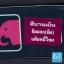 สีย้อมกก ตราหัวช้าง 5ก. 24สี thumbnail 7