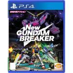 PS4 NEW GUNDAM BREAKER (Z3EN)