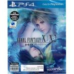 PS4 Final Fantasy X/X-2 HD Remaster (Z3EN)