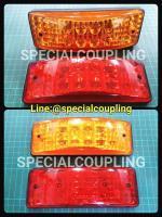 จำหน่ายไฟเลี้ยวข้างโอ550 LED สีแดง และเหลือง 12V 24V