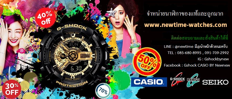 Gshock casio by Newnew