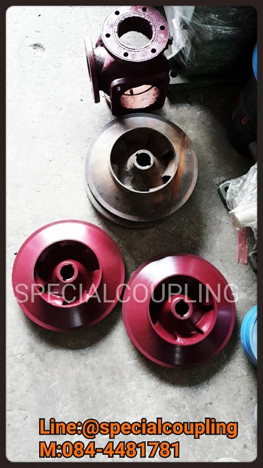 รับผลิตใบพัดปั้มน้ำรถดับเพลิงเหล็กFCD ตามตัวอย่างคะ ขายส่งและปลีก