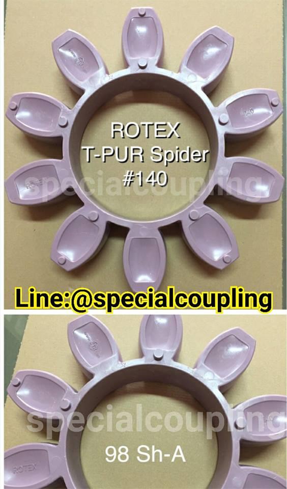 จำหน่ายRotex size 140 viloet spider only สินค้าพร้อมส่งคะ ขายส่งและปลีก