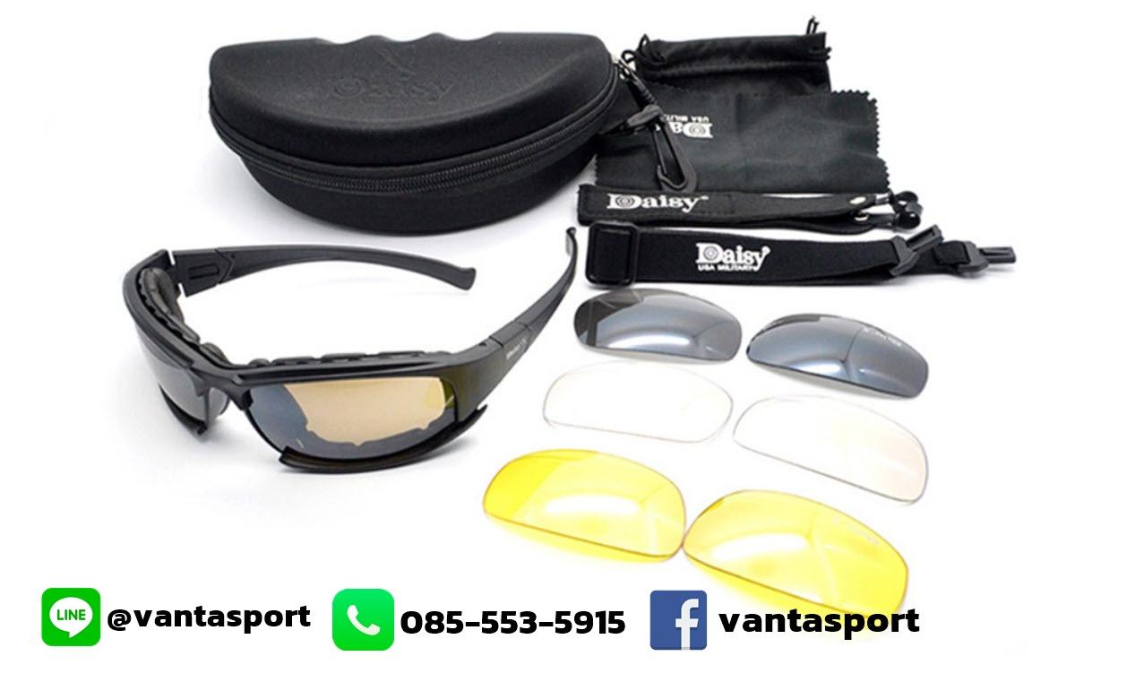 Daisy X7 Sport & Tactical Sunglasses