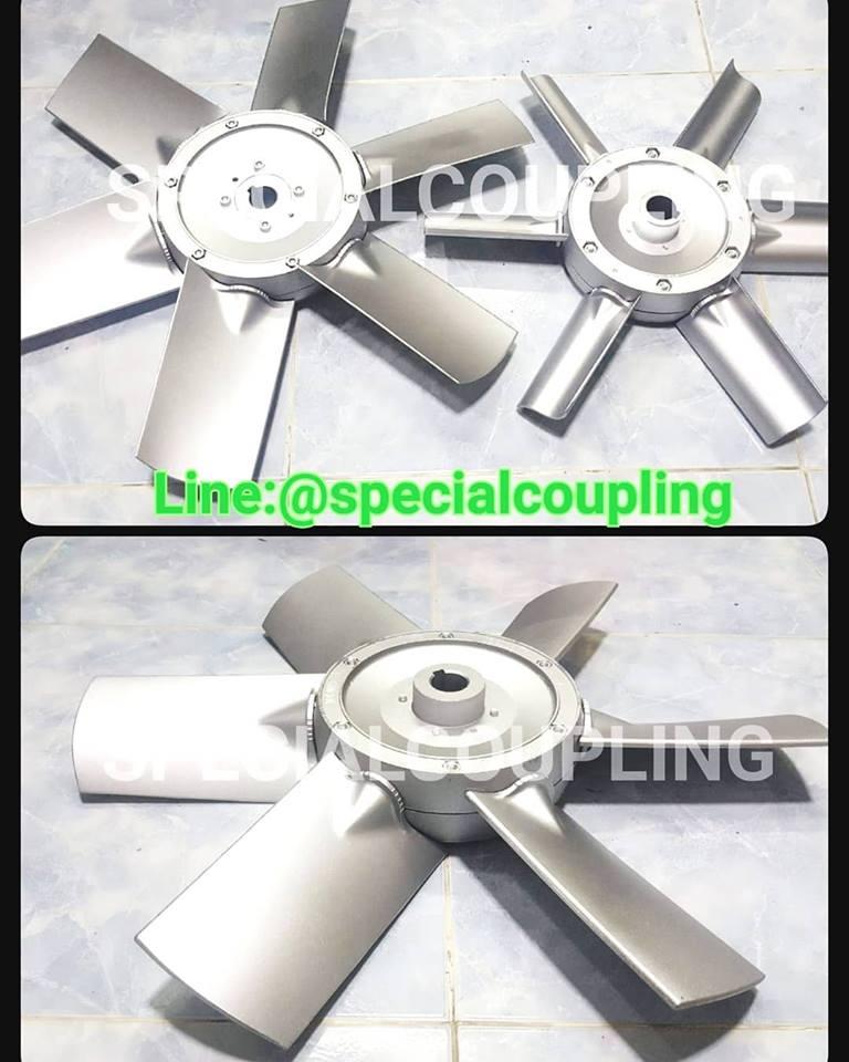 จำหน่ายใบพัดลมปรับองศาวัสดุมีเนียม พร้อมส่งคะ มีขนาด od 600mm id 19,24,28mm od 500mm id 19,24,28mm od 400mm id 19,24,28 mm. ขายส่งและปลีก
