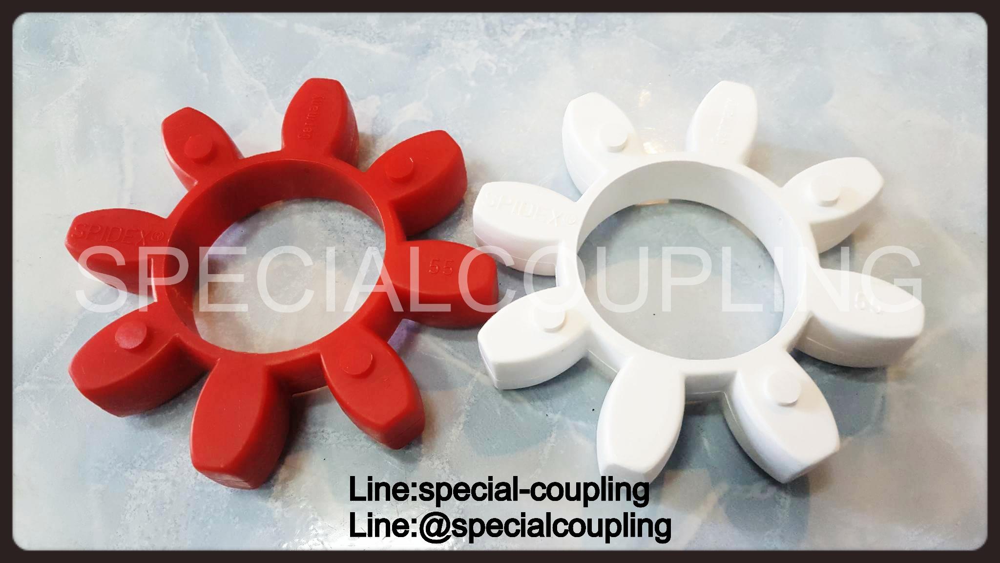Spidex size.55 Red&white Urethane Spider Only (ยางยอยSpidex size.55 ยูรีเทน)