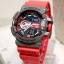 """นาฬิกา คาสิโอ Casio G-Shock Standard Analog-Digital รุ่น GA-400-4B """"NISMO"""" (นำเข้า Japan) หายากมาก ของแท้ รับประกันศูนย์ 1 ปี thumbnail 3"""