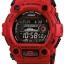 นาฬิกา คาสิโอ Casio G-Shock Limited Rare item หายาก รุ่น GW-7900RD-4ER Burning Red (ไม่มีขายในไทย) [EUROPE] หายากมาก ของแท้ รับประกันศูนย์ 1 ปี thumbnail 1