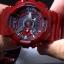 นาฬิกา Casio G-Shock Limited Neo Metallic series รุ่น GA-110NM-4A ของแท้ รับประกันศูนย์ 1 ปี thumbnail 7