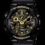 นาฬิกา CASIO G-SHOCK รุ่น GA-100CF-9A CAMOUFLAGE SERIES ของแท้ รับประกัน 1 ปี SPECIAL COLOR ลายพรางทหาร thumbnail 1