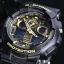 นาฬิกา CASIO G-SHOCK รุ่น GA-100CF-9A CAMOUFLAGE SERIES ของแท้ รับประกัน 1 ปี SPECIAL COLOR ลายพรางทหาร thumbnail 3